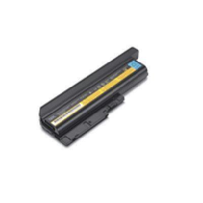 Thinkpad Battery 25++ For Edge
