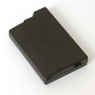 PSP Battery Pack 1200mAh