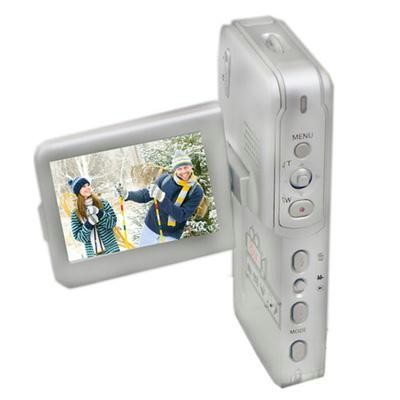 5MP Digital Camcorder