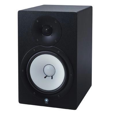"""8\"""" Studio Monitor Speaker PAC"""