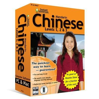 Chinese Levels 1-2-3 (v.2)